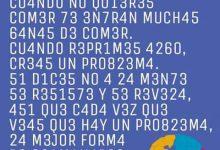 Decodificar el codigo del mensaje 220x150 - Decodificar el código del mensaje