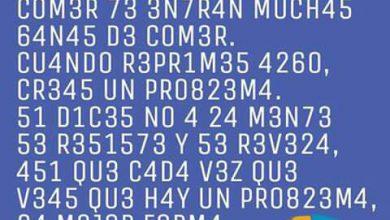 Decodificar el codigo del mensaje 390x220 - Decodificar el código del mensaje