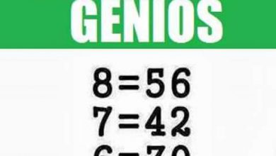 Desafia solo a los genios 390x220 - Desafía solo a los genios