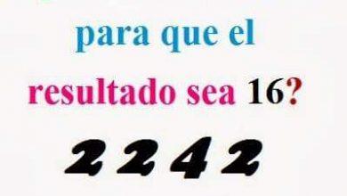 Ecuacion 16 390x220 - Ecuación 16