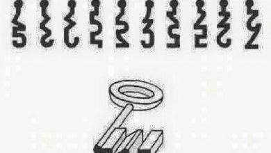 Rompecabezas clave 390x220 - Rompecabezas clave