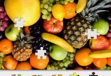 Rompecabezas de frutas foto 220x150 - Rompecabezas de frutas
